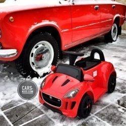 Jaguar Red