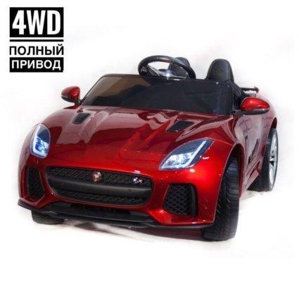 Электромобиль Jaguar F-Type QLS-5388 4WD красный глянец (полный привод, колеса резина, кресло кожа, пульт, пузыка)